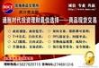贵州遵义渤海商品交易所遵义县免费开户
