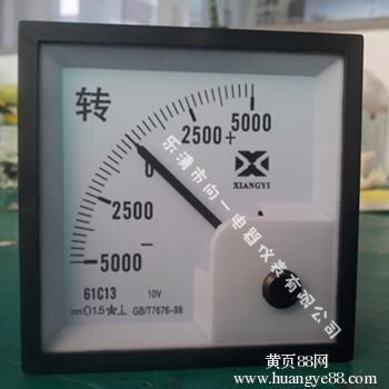供应变频器频率表20ma频率表61c13频率表