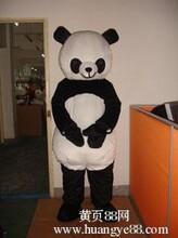 供应卡通服装卡通人偶充气服饰大熊猫