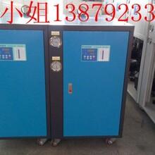 12HP工业冷水机长春水冷式冷水机组