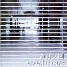 河西区卷帘门,河西区电动卷帘门,河西区车库门维修,天津德胜源卷帘门窗厂销售商。
