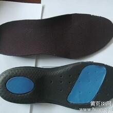 供应华县鞋垫加工鞋垫厂家定制