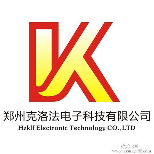 郑州克洛法网店创业培训中心