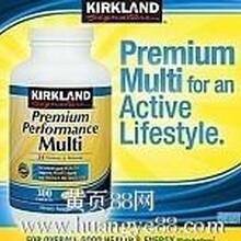 好事多Kirkland保健品香港进口清关,好事多Kirkland保健品美国进口代理