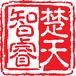 武汉地铁广告是哪个公司做的?