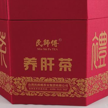 江苏民师傅养肝茶种类繁多供您选择价格低量多更优惠!