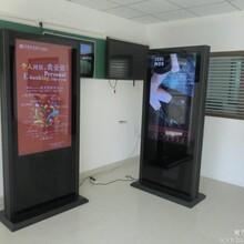 厂家供应广告机落地式广告机品牌广告机供应