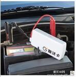 广东东莞斯沃卡汽车启动电源图片