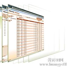 济南视频会议系统,手机视频会议