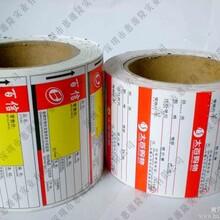 产品标价签,优质价格标签纸