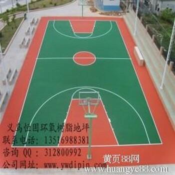 应金华义乌中小学校复合式塑胶跑道,自然排水功能_金华塑胶跑道