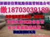 新疆地区聚氨酯保温管0991-6058872