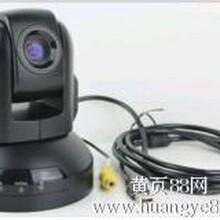 USB接口10倍变焦视频会议摄像机