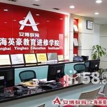 上海普陀电子商务培训零基础培训就到安博专业网络营销培训学校