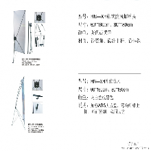 供应各种尺寸X型展架