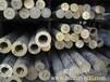 QSn5-5-5锡青铜管。铸造锡青铜垫圈。铸件青铜管厂家