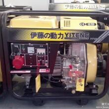 上海5千瓦三相发电机伊藤柴油发电机