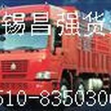 常熟到滁州物流专线回程车配载