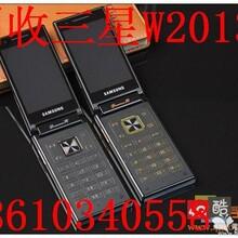 北京高价回收三星Galaxys4手机收三星NoteII手机图片