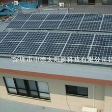 太阳能发电系统,太阳能供电系统