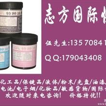 专业承运化工品国际快递液体香精油漆国际快递出口专家