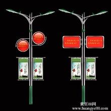 北京户外广告工程制作三面灯箱安装