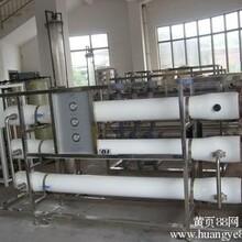 纯水生产设备,净水处理,纯净水处理设备