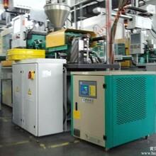注塑机专用冷水机,风冷式冷水机,水冷式冷水机