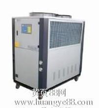 挤出机冷水机,风冷式冷水机,水冷式冷水机