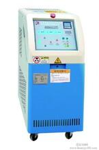 高温水式模温机,高温水加热器,水温度控制机
