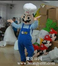 供应上海卡通服装卡通人偶厨师玛丽表演服饰