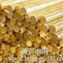 HPb59-3进口高优质铅黄铜CZ121易车削黄铜导电性长安国启铜材