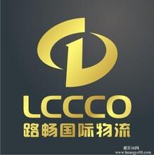 香港进口二三极管电容电阻到深圳