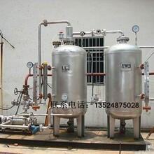 冷凝水闭式回收器
