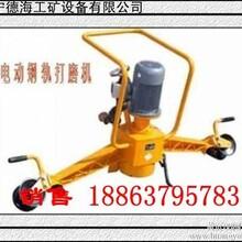 供应德海牌DM2.2电动钢轨打磨机,道轨打磨机