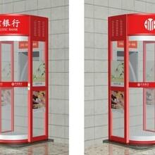 新型ATM防护亭的金融形象标识防护分析