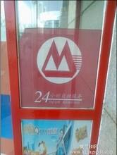 ATM防护亭的推广促进银行的金融电子化