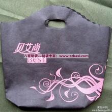 郑州无纺布杂粮袋定做河南杂粮包装