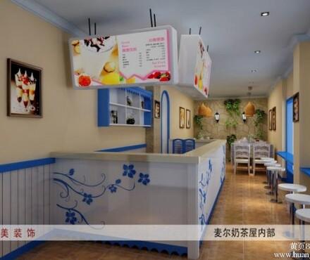 成都专业奶茶店装修设计专业甜品店装修设计
