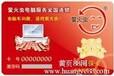 宁夏萤火虫网站域名网站制作