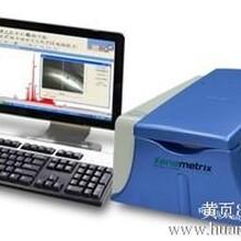 RoHsVision型x射线荧光光谱分析仪图片
