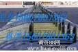 海珠区5米遥控路障阻车器减速带式厂家联系