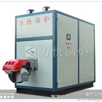 臥式燃油燃氣常壓鍋爐