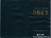 黑龙江材料员取证安全员培训考证八大员考证全国招生