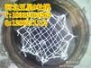 芜湖燃气井防护网参数,尺寸北京窨井防护网Ⅸ网上销售