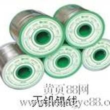广东省有铅锡膏生产厂家www.szuk.net
