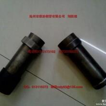 乌鲁木齐优质声测管价格呼和浩特超声波检测管厂家