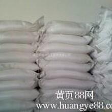 供应降阻剂生产厂家价格