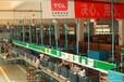 深圳鹏凯电视机空调冰箱洗衣机饮水机净水器全自动生产流水线