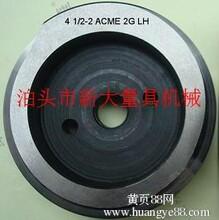 STUB-ACME螺纹塞规,ACME螺纹环规,29度梯形螺纹量规
